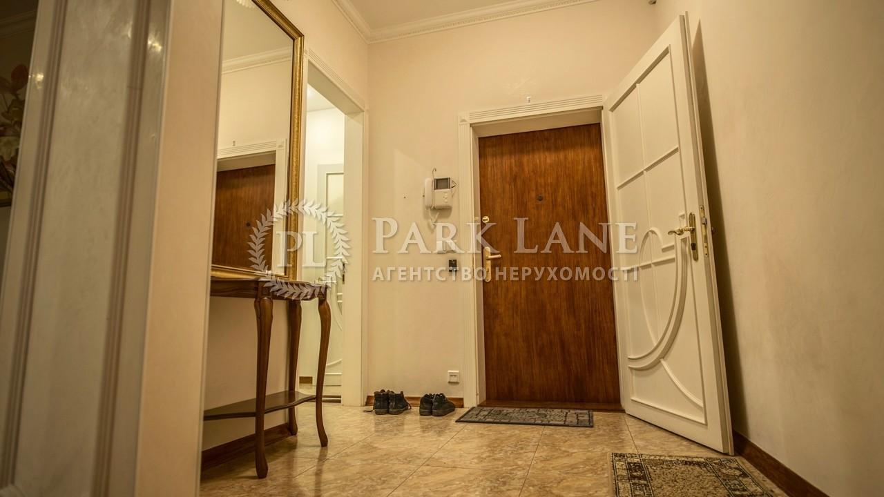 Квартира Леси Украинки бульв., 30б, Киев, Z-309732 - Фото 14
