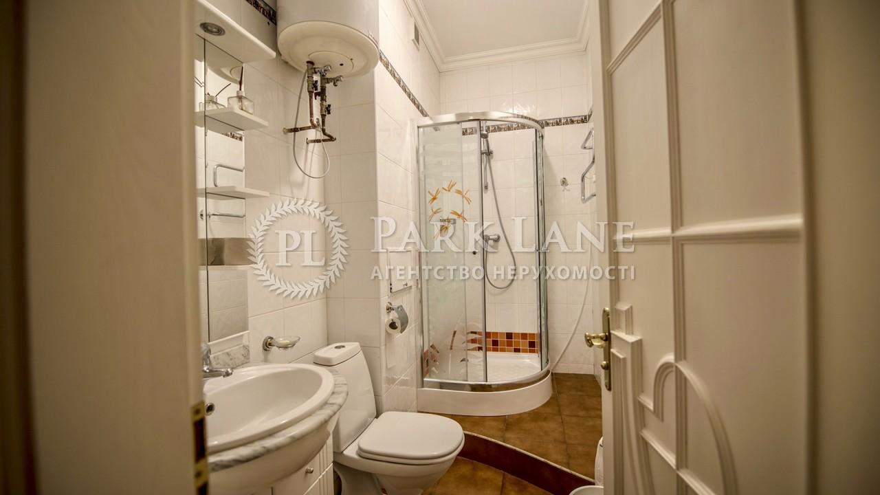 Квартира Леси Украинки бульв., 30б, Киев, Z-309732 - Фото 12