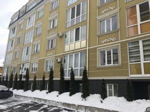 Нежитлове приміщення, B-94228, Миру, Софіївська Борщагівка - Фото 2