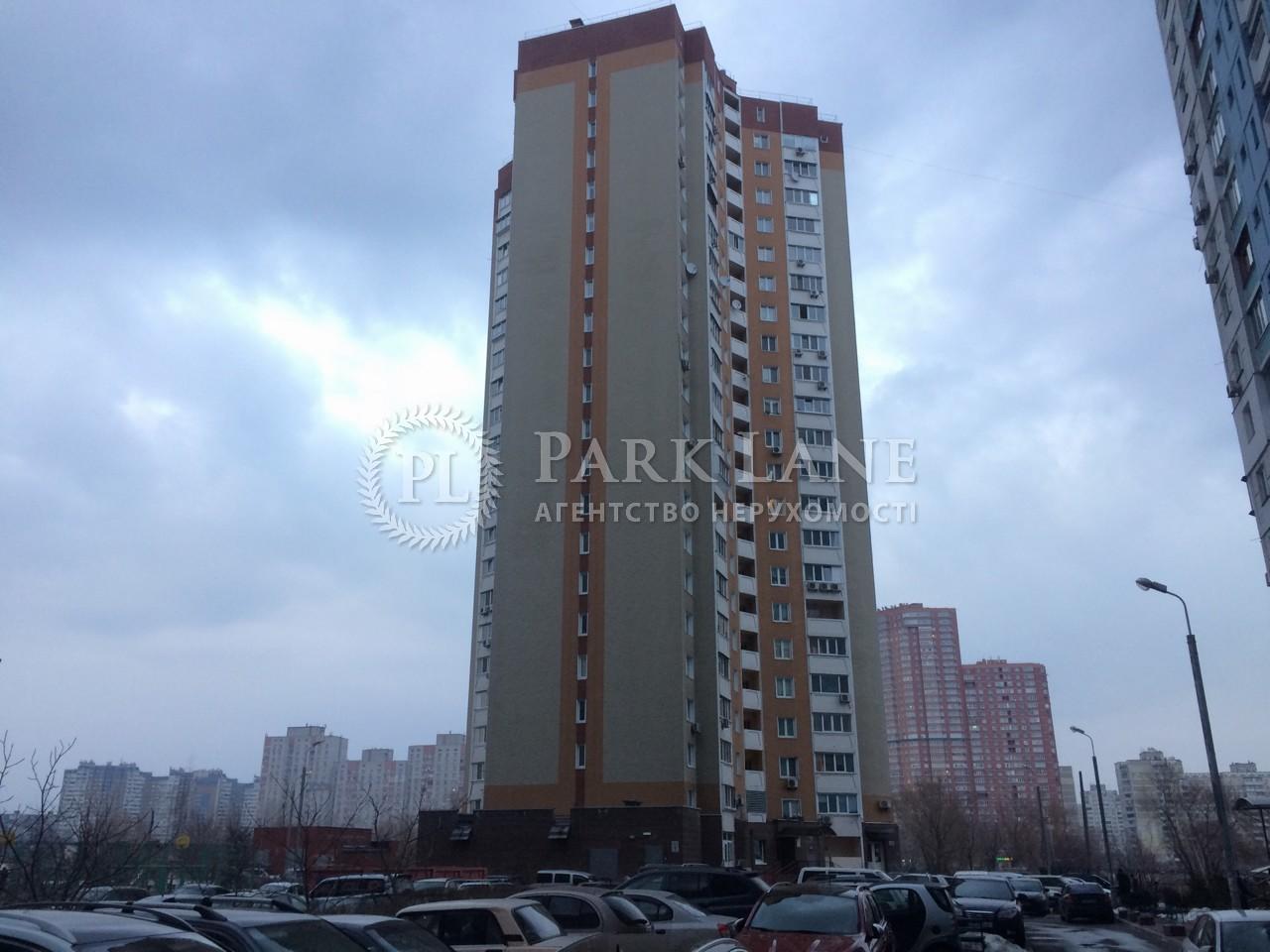 Квартира ул. Драгоманова, 1е, Киев, R-9146 - Фото 17