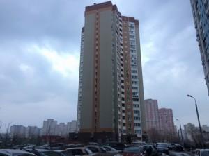 Квартира Z-689699, Драгоманова, 1е, Київ - Фото 2
