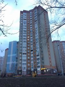 Квартира Z-689699, Драгоманова, 1е, Київ - Фото 3