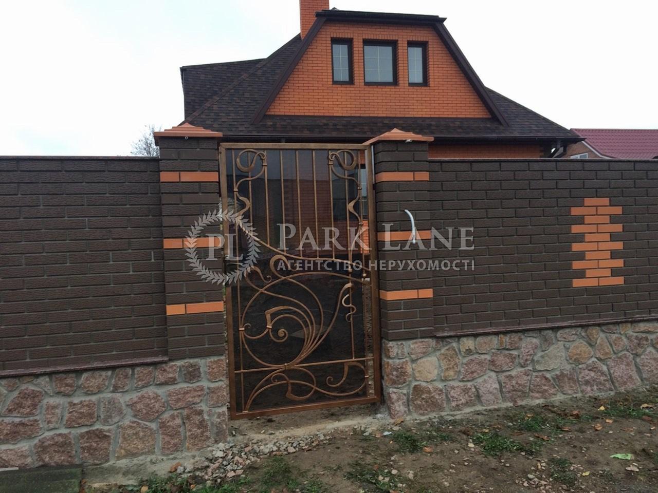 Будинок Святопетрівське (Петрівське), R-16556 - Фото 1