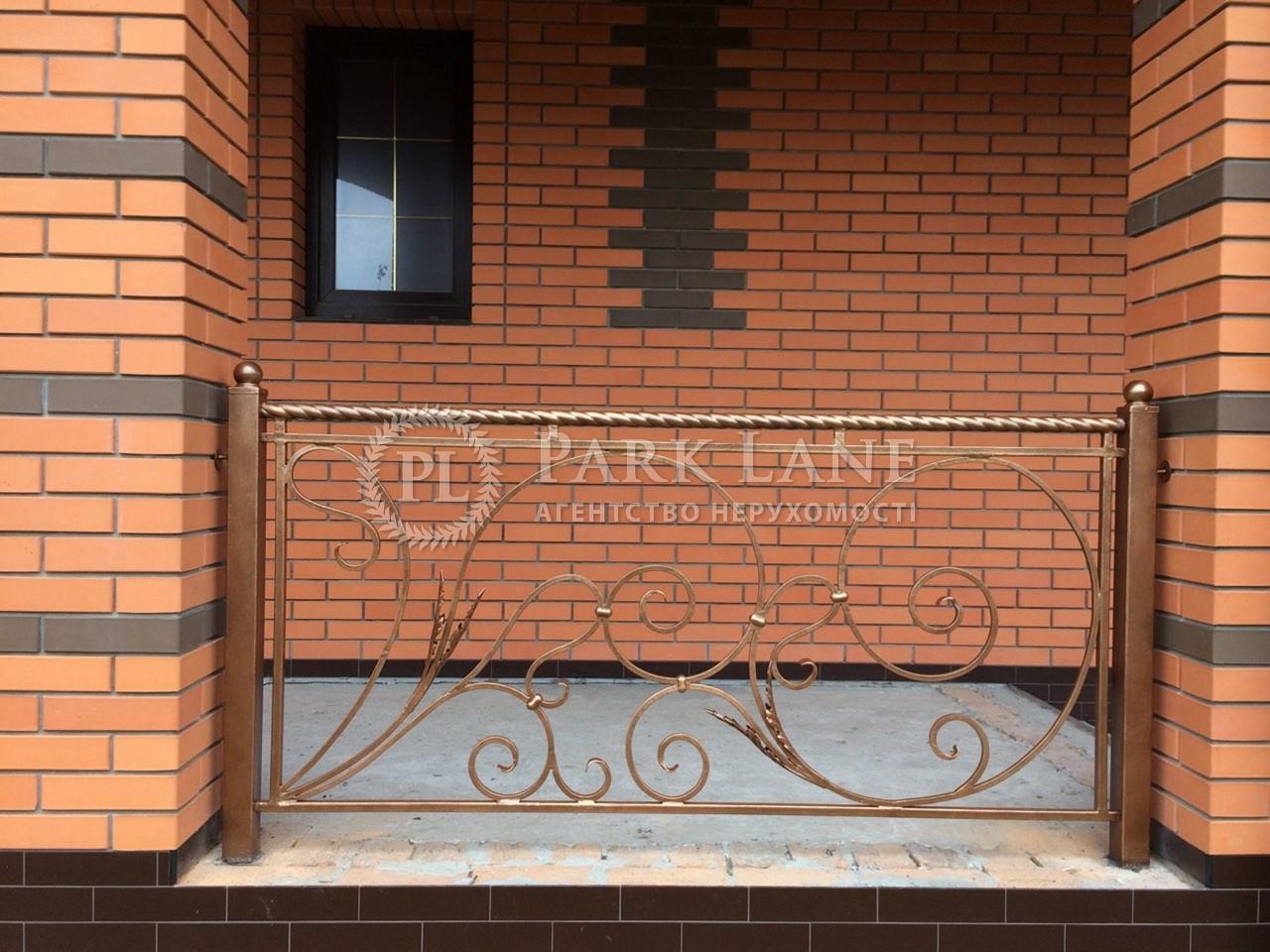 Будинок Святопетрівське (Петрівське), R-16556 - Фото 7