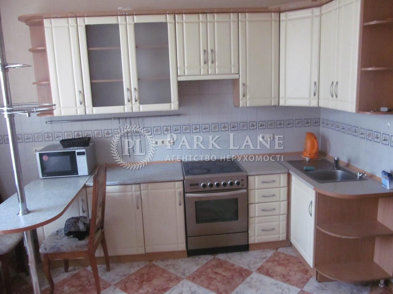 Квартира ул. Леваневского, 6, Киев, Z-309663 - Фото 5