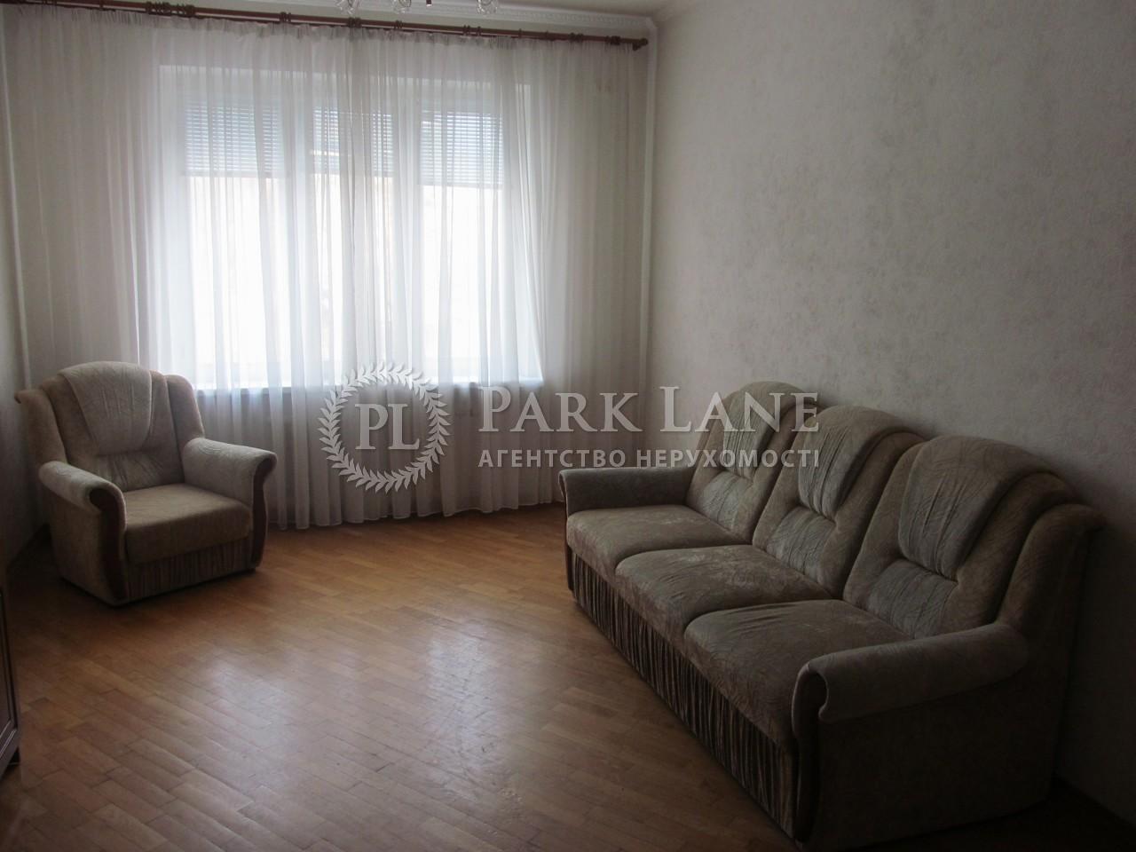 Квартира ул. Леваневского, 6, Киев, Z-309663 - Фото 3