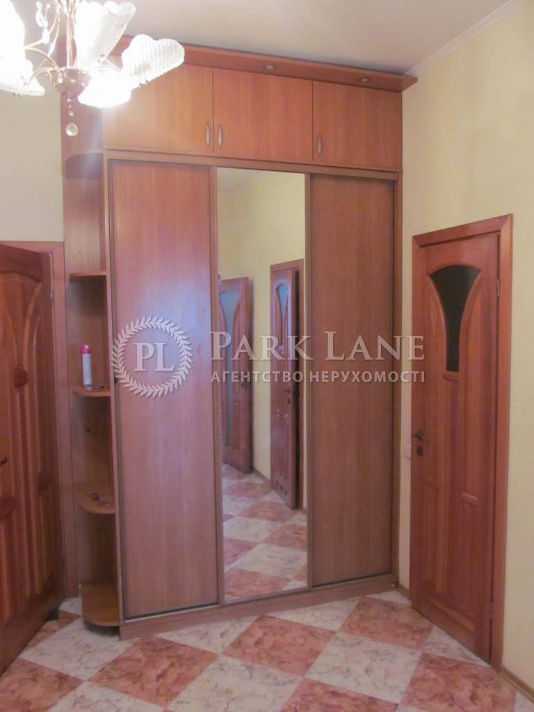 Квартира ул. Леваневского, 6, Киев, Z-309663 - Фото 8