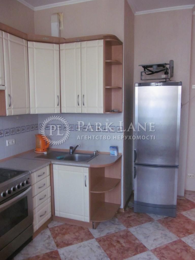 Квартира ул. Леваневского, 6, Киев, Z-309663 - Фото 7