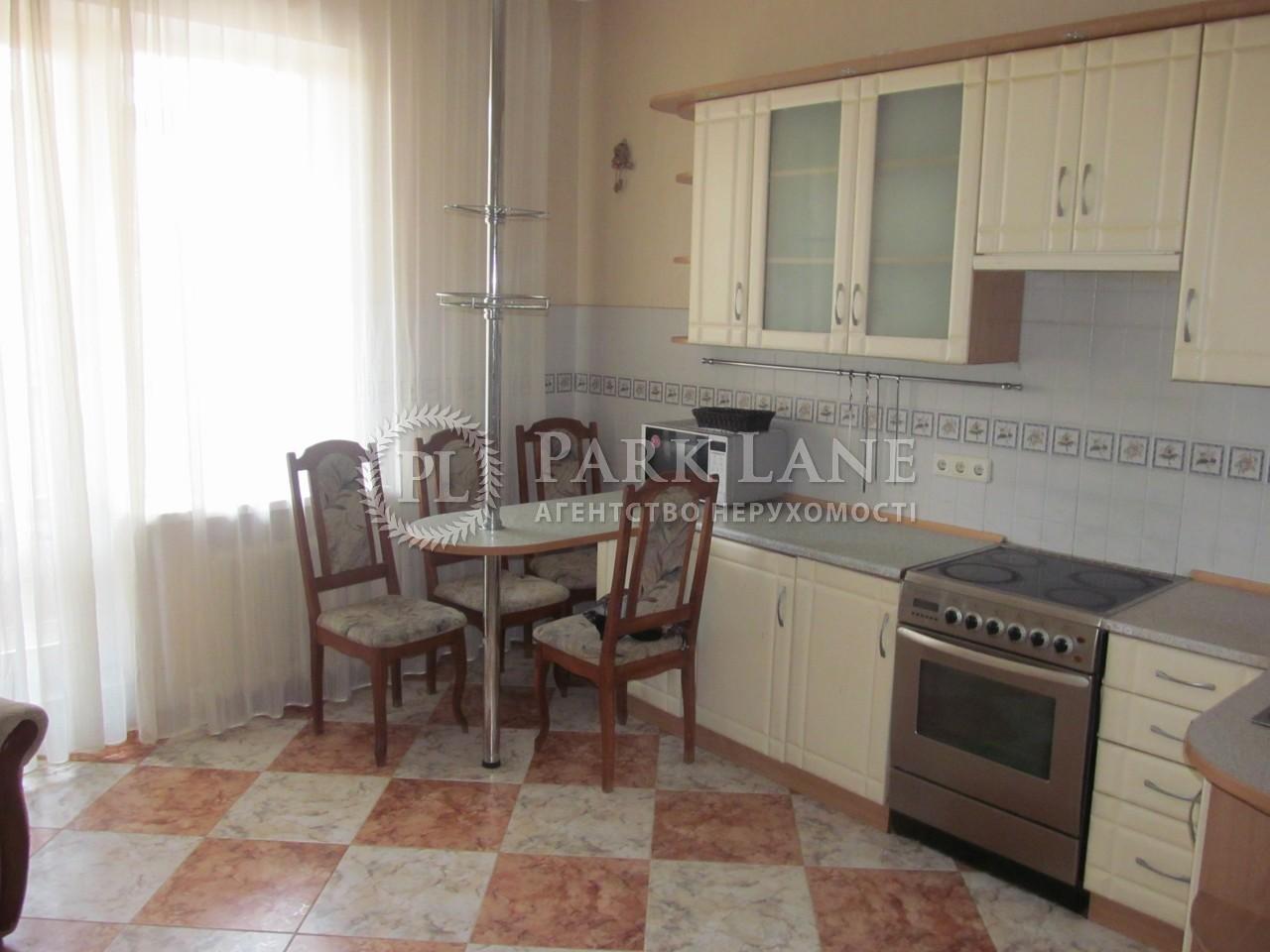 Квартира ул. Леваневского, 6, Киев, Z-309663 - Фото 6