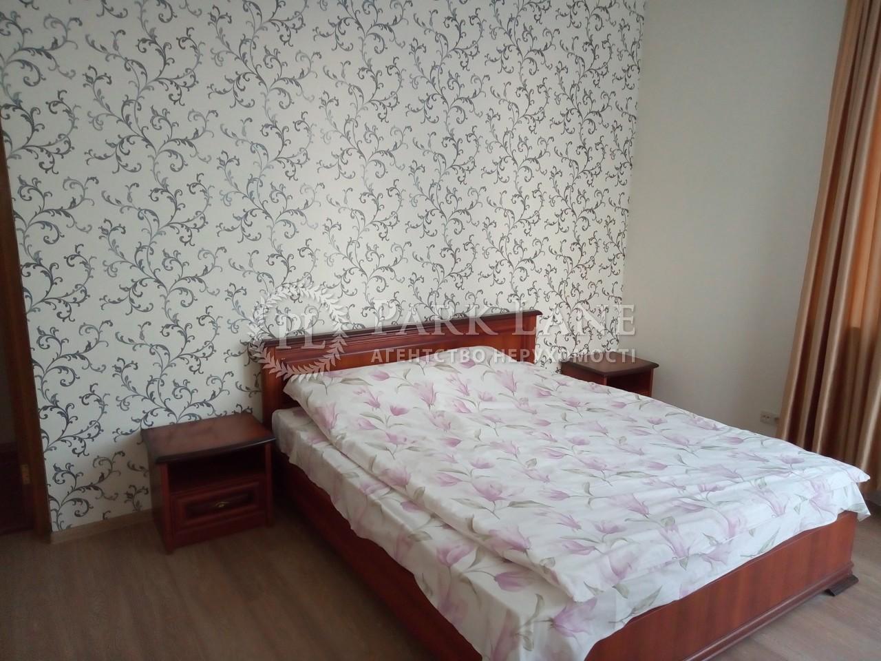 Квартира ул. Кудряшова, 18, Киев, B-96593 - Фото 8