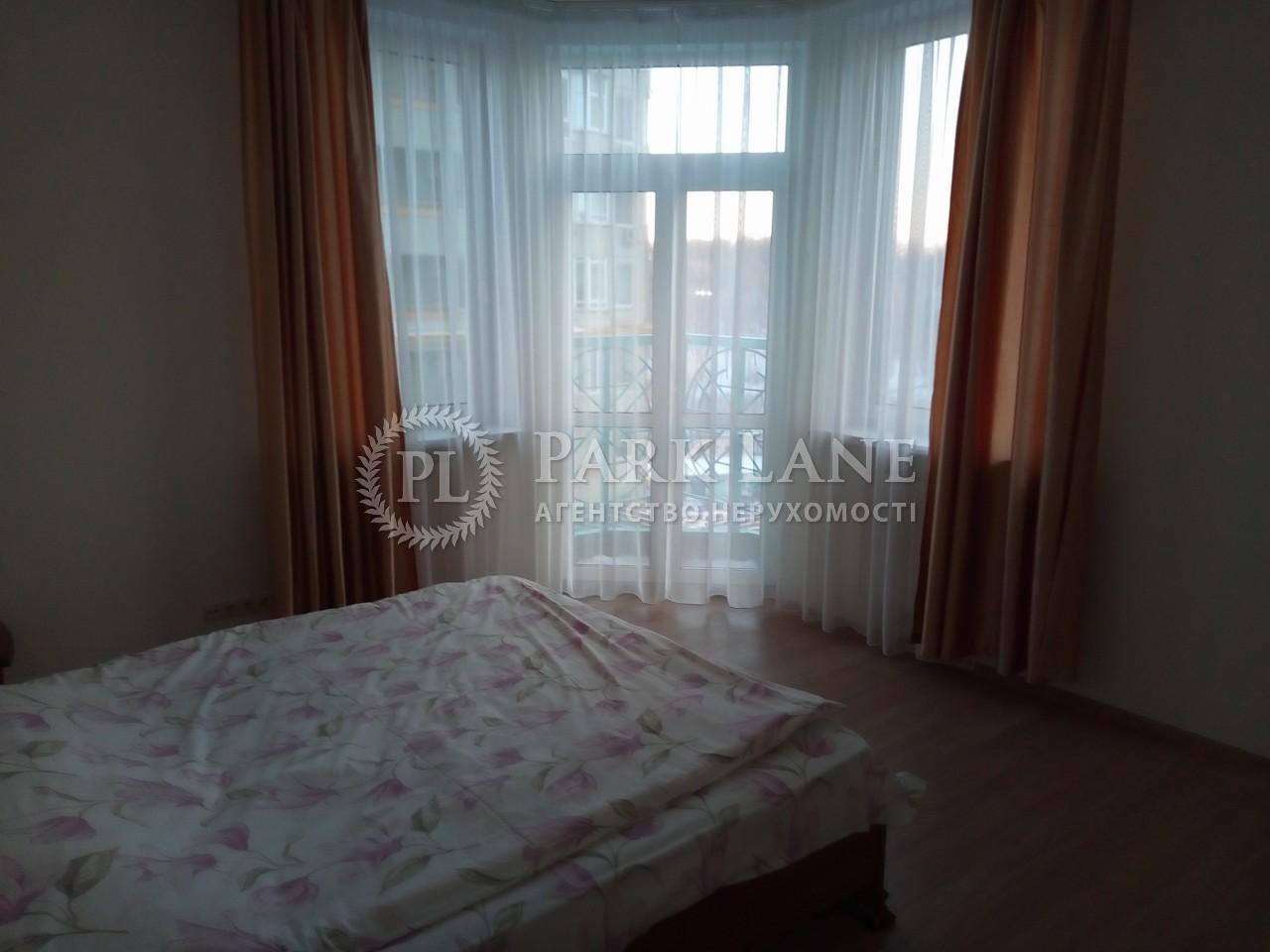 Квартира ул. Кудряшова, 18, Киев, B-96593 - Фото 9