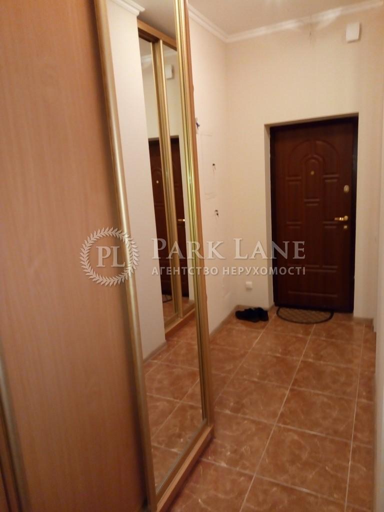 Квартира ул. Кудряшова, 18, Киев, B-96593 - Фото 17
