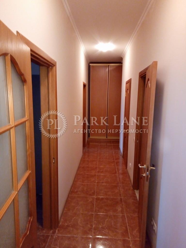 Квартира ул. Кудряшова, 18, Киев, B-96593 - Фото 16