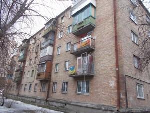 Квартира Z-716718, Дружби Народів бул., 6а, Київ - Фото 3