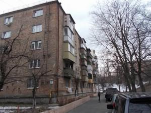 Квартира Z-716718, Дружби Народів бул., 6а, Київ - Фото 4