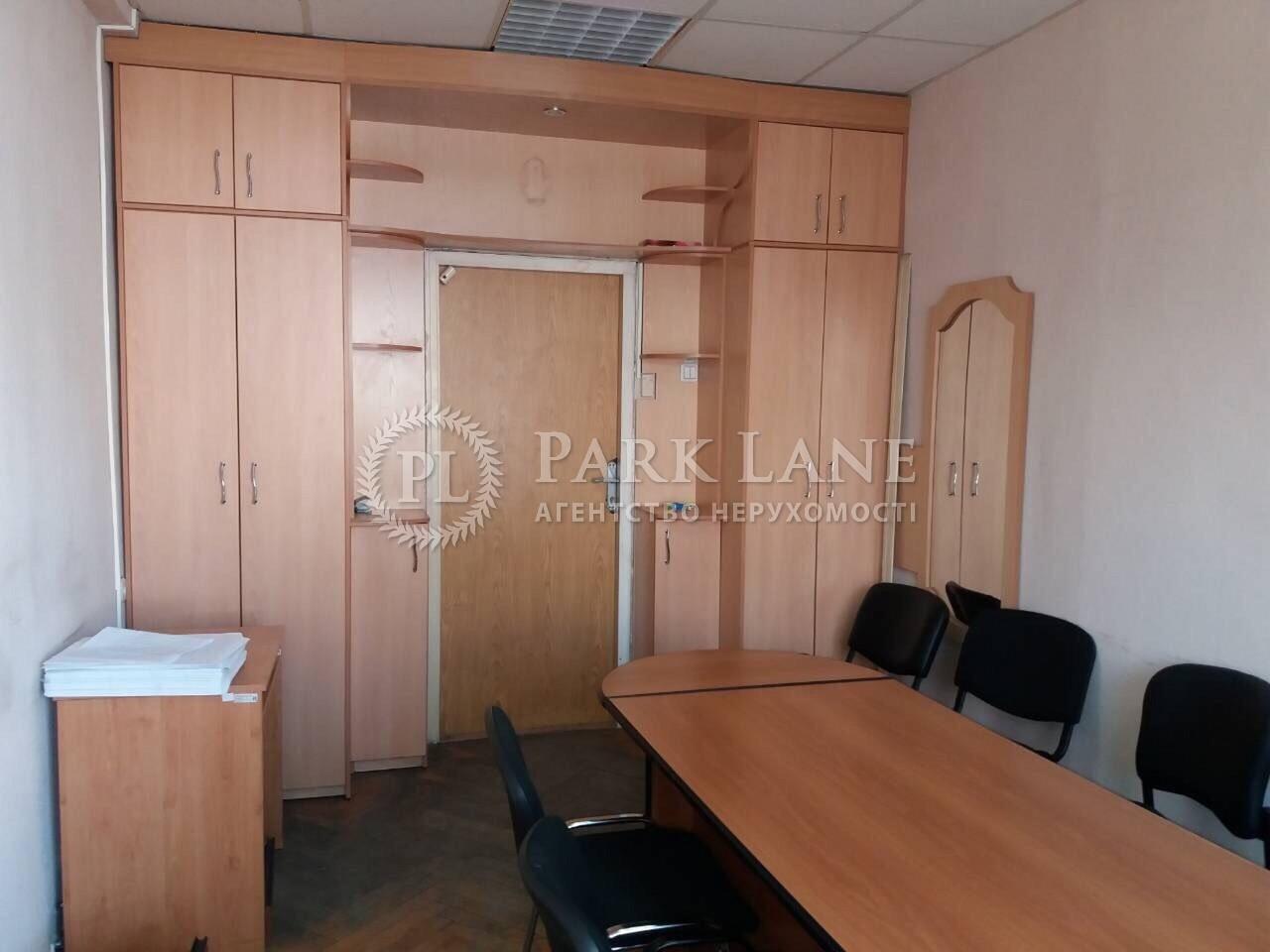 Нежилое помещение, ул. Чаадаева Петра, Киев, I-28441 - Фото 5