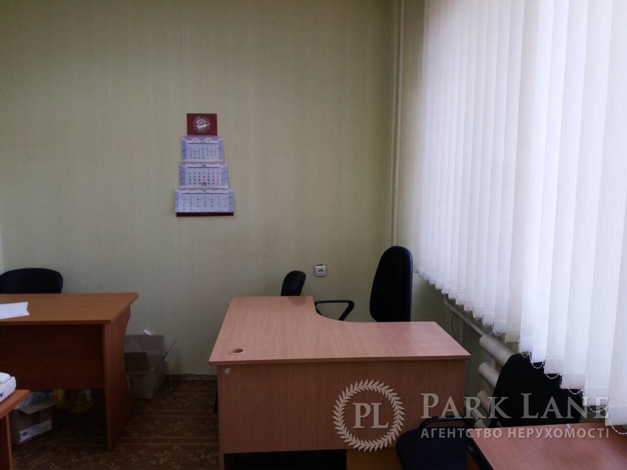 Нежилое помещение, ул. Чаадаева Петра, Киев, I-28441 - Фото 9