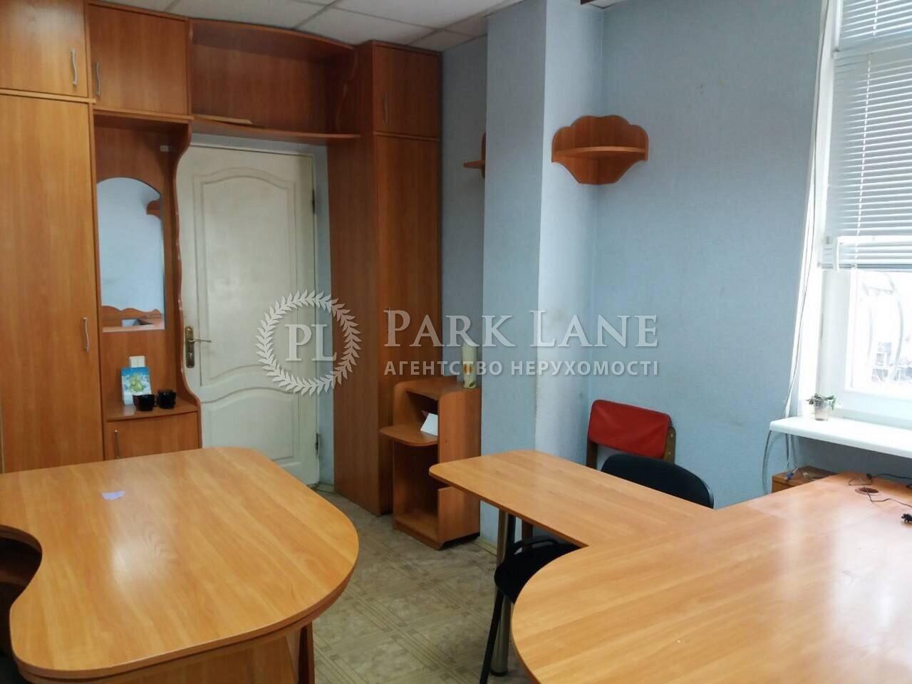 Нежилое помещение, ул. Чаадаева Петра, Киев, I-28441 - Фото 10