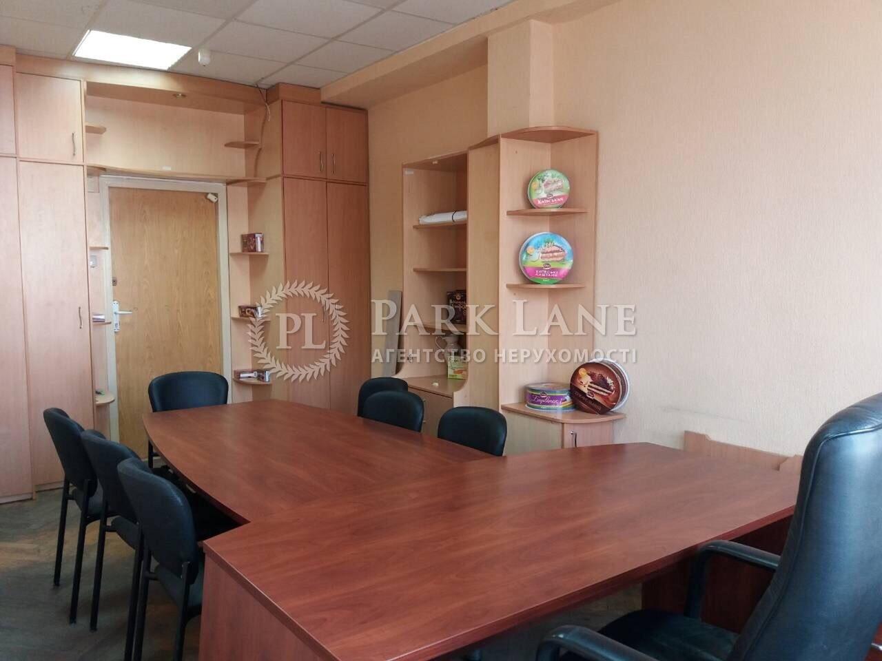 Нежилое помещение, ул. Чаадаева Петра, Киев, I-28350 - Фото 4