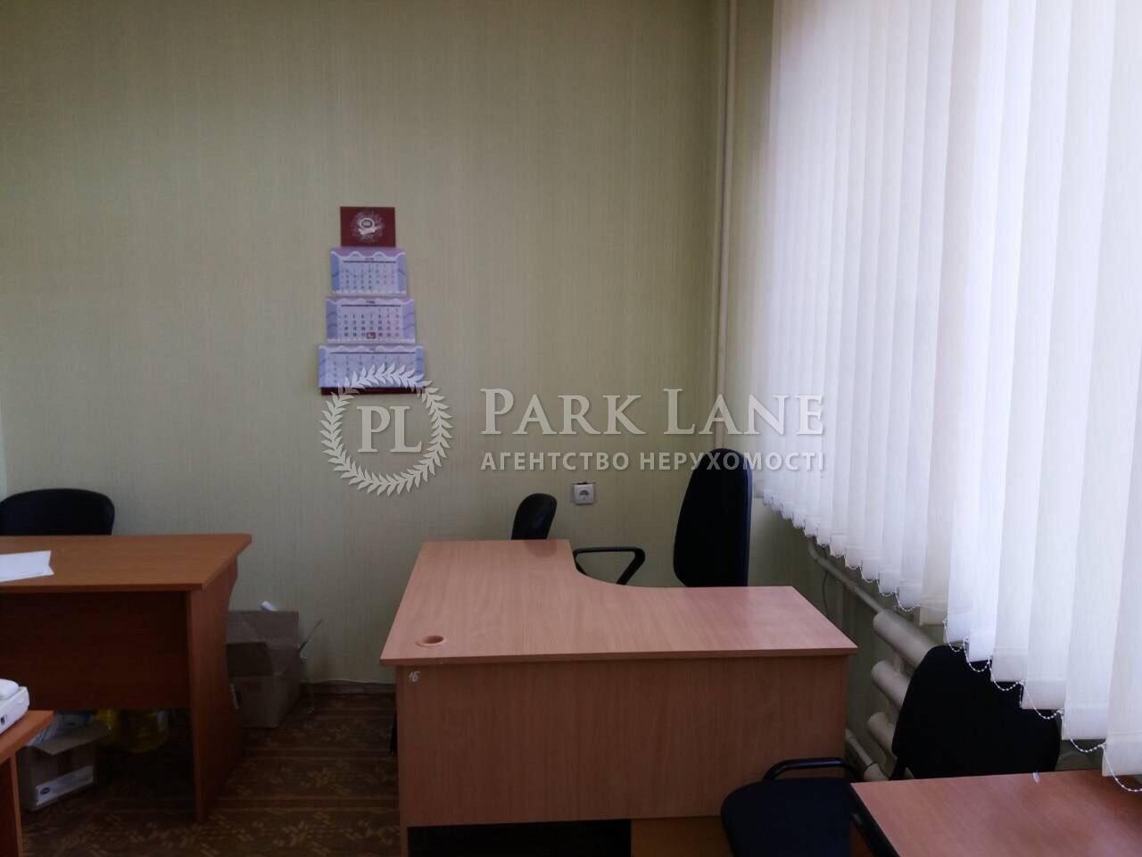Нежилое помещение, ул. Чаадаева Петра, Киев, I-28350 - Фото 6