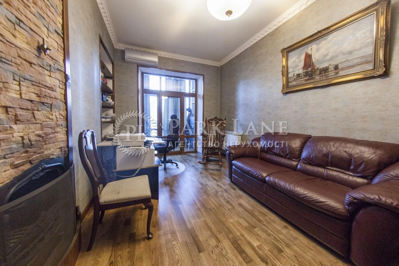 Квартира ул. Малая Житомирская, 15, Киев, Z-308942 - Фото 7