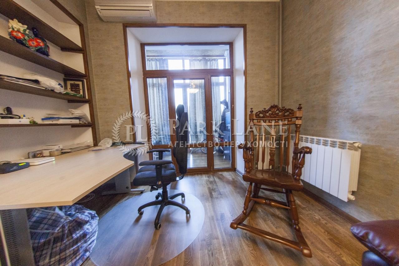 Квартира ул. Малая Житомирская, 15, Киев, Z-308942 - Фото 8