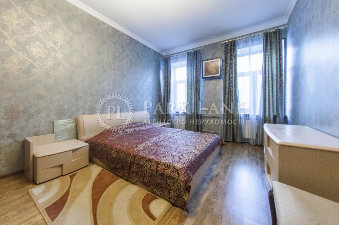 Квартира ул. Малая Житомирская, 15, Киев, Z-308942 - Фото 10