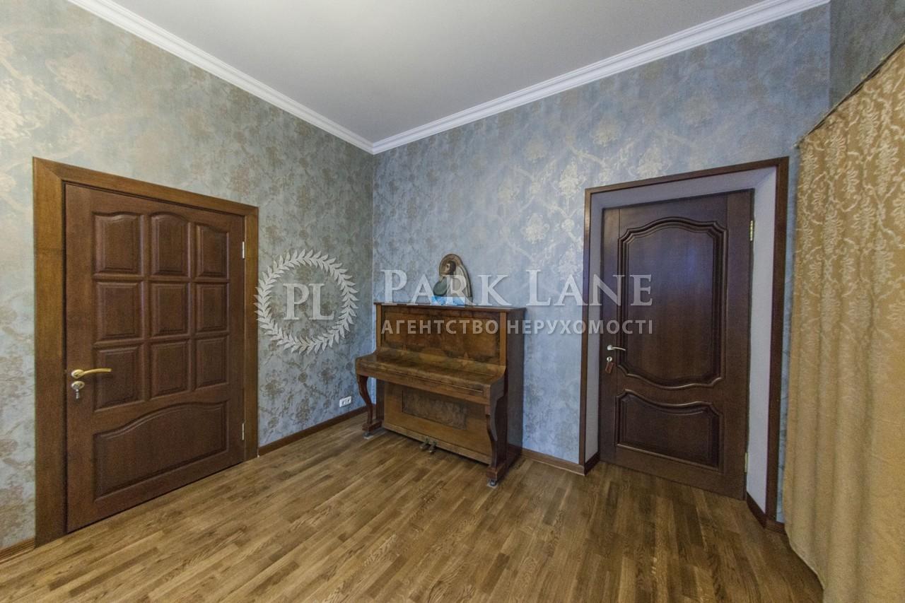 Квартира ул. Малая Житомирская, 15, Киев, Z-308942 - Фото 11