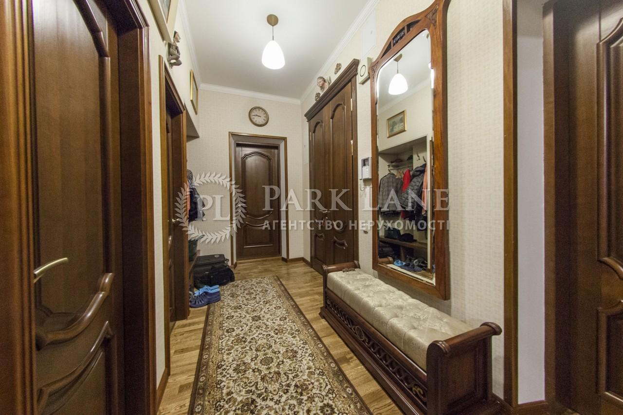 Квартира ул. Малая Житомирская, 15, Киев, Z-308942 - Фото 23
