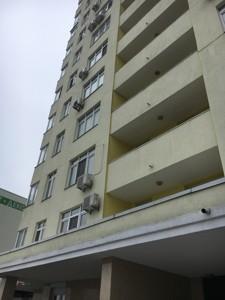 Квартира B-96651, Саперно-Слобідська, 24, Київ - Фото 25