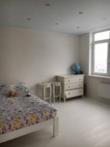 Квартира B-96651, Саперно-Слобідська, 24, Київ - Фото 12