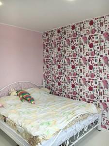 Квартира B-96651, Саперно-Слобідська, 24, Київ - Фото 13