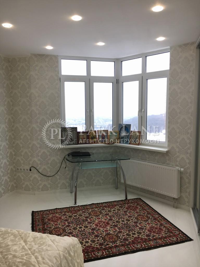 Квартира ул. Саперно-Слободская, 24, Киев, B-96651 - Фото 8