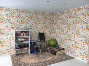 Квартира B-96651, Саперно-Слобідська, 24, Київ - Фото 14