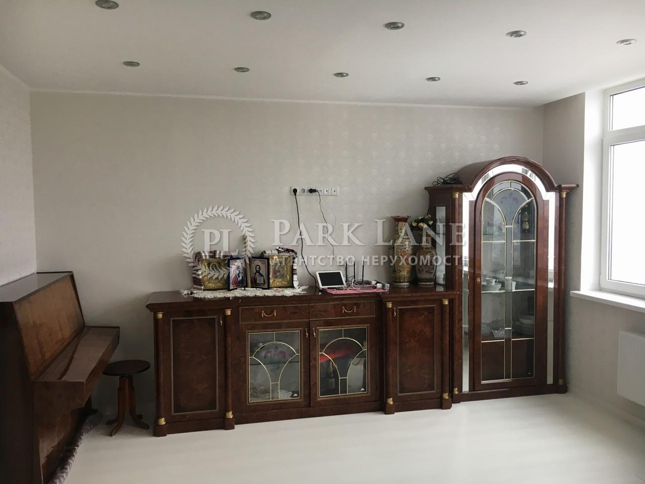 Квартира B-96651, Саперно-Слободская, 24, Киев - Фото 10