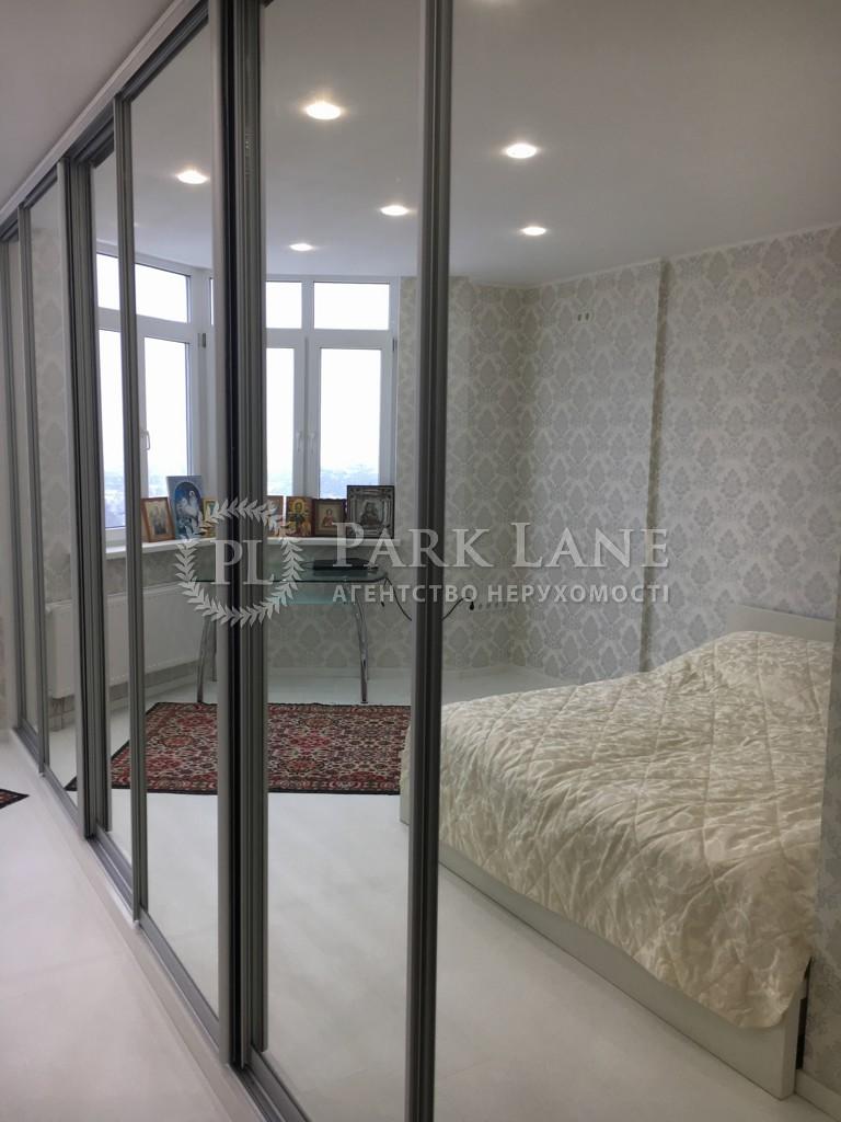 Квартира B-96651, Саперно-Слободская, 24, Киев - Фото 13