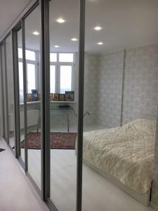 Квартира B-96651, Саперно-Слобідська, 24, Київ - Фото 10