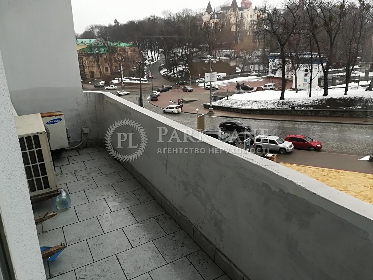 Нежилое помещение, Музейный пер., Киев, R-16472 - Фото 12
