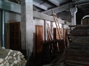 Нежитлове приміщення, Z-677165, Калинівка (Макарівський) - Фото 13