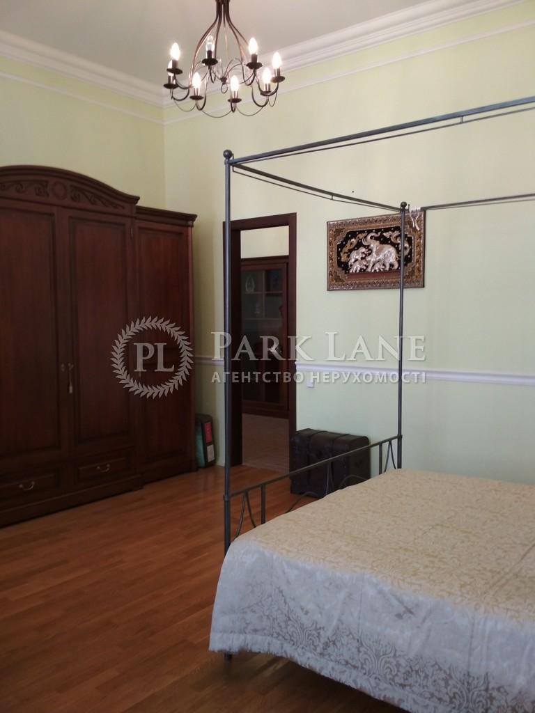 Квартира ул. Ярославов Вал, 17б, Киев, F-13083 - Фото 9