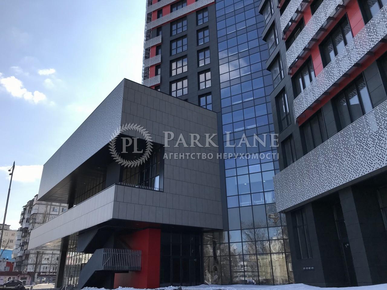 Офис, ул. Липкивского Василия (Урицкого), Киев, R-16718 - Фото 15