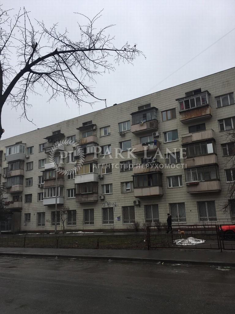 Квартира ул. Златоустовская, 1, Киев, J-17801 - Фото 12