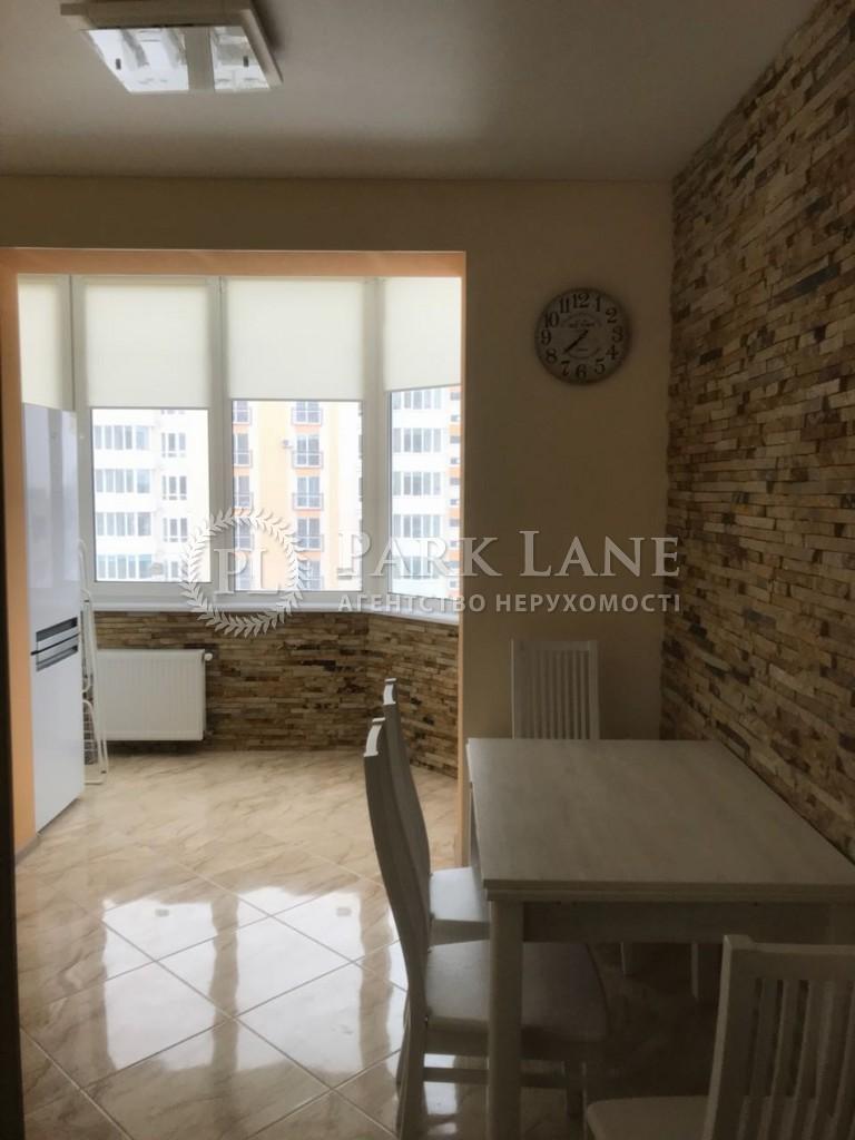 Квартира ул. Леси Украинки, 12, Святопетровское (Петровское), I-28460 - Фото 9