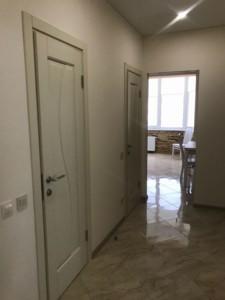 Квартира I-28460, Леси Украинки, 12, Святопетровское (Петровское) - Фото 12