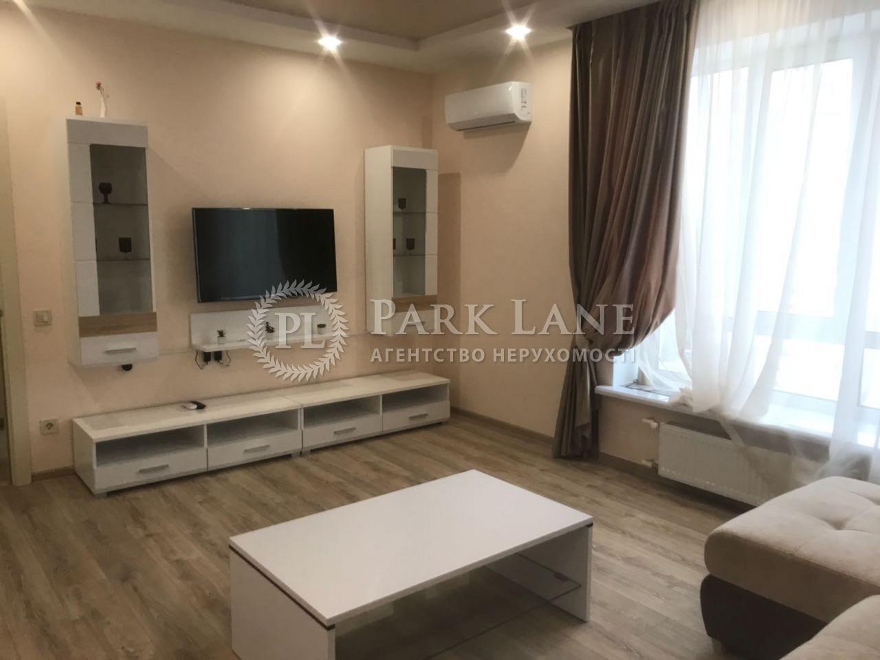 Квартира ул. Леси Украинки, 12, Святопетровское (Петровское), I-28460 - Фото 4