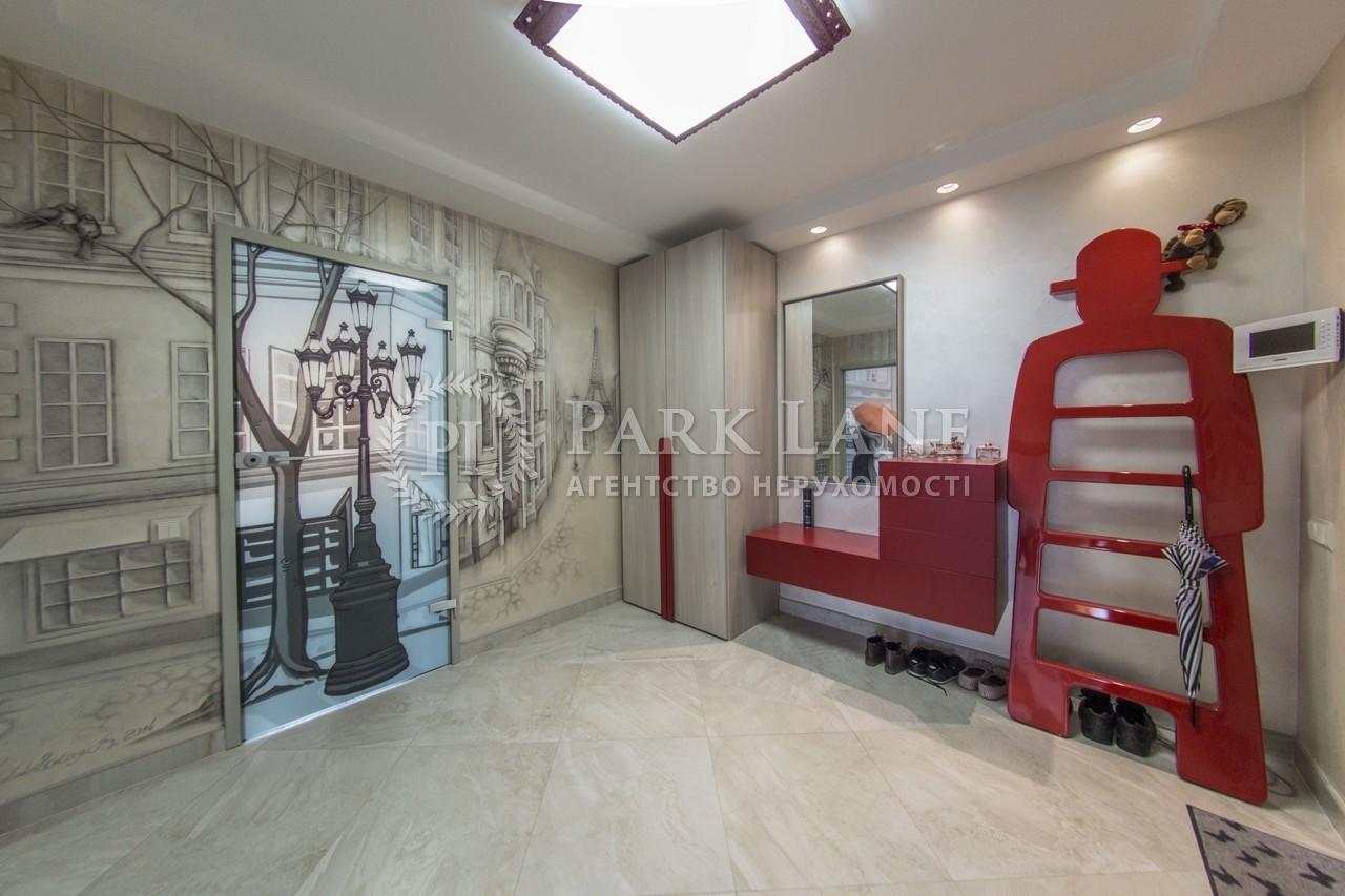 Квартира ул. Урловская, 36а, Киев, I-28462 - Фото 23