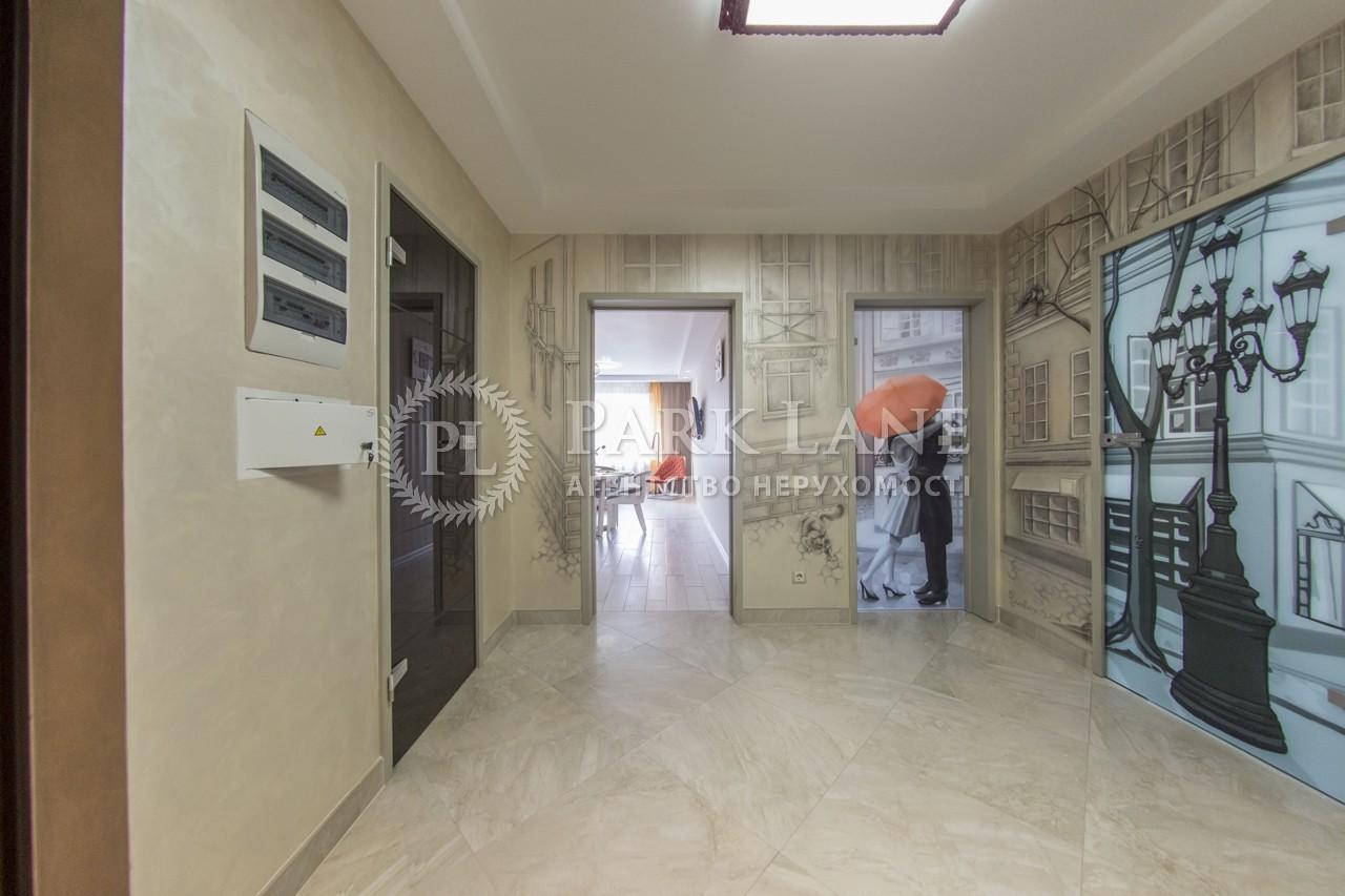 Квартира ул. Урловская, 36а, Киев, I-28462 - Фото 24