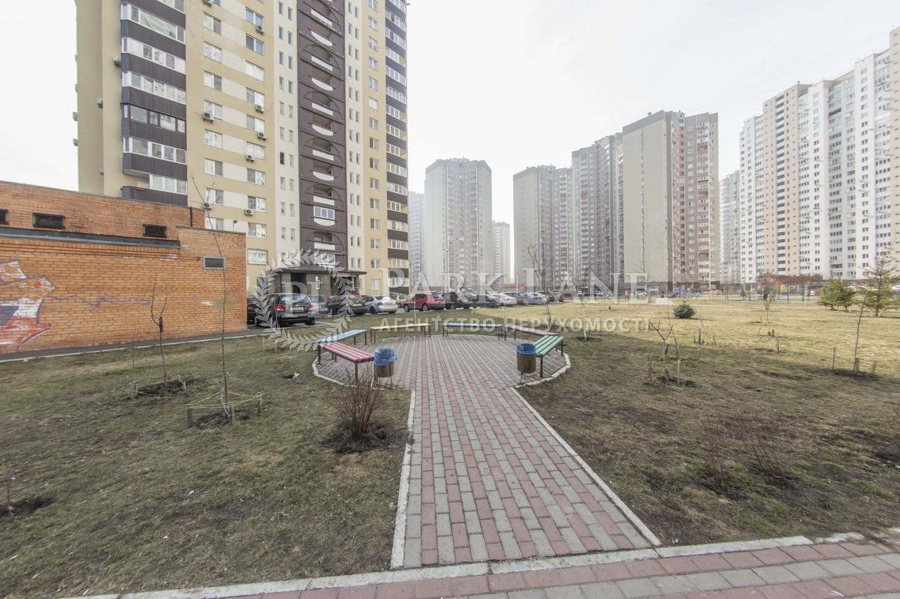 Квартира ул. Урловская, 36а, Киев, I-28462 - Фото 25