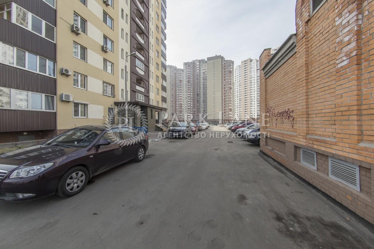 Квартира ул. Урловская, 36а, Киев, I-28462 - Фото 26