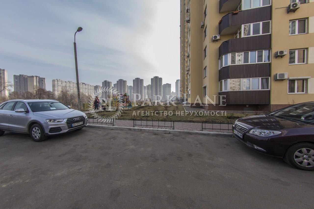 Квартира ул. Урловская, 36а, Киев, I-28462 - Фото 27